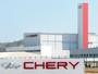 Audiência termina sem acordo e greve continua na Chery em Jacareí