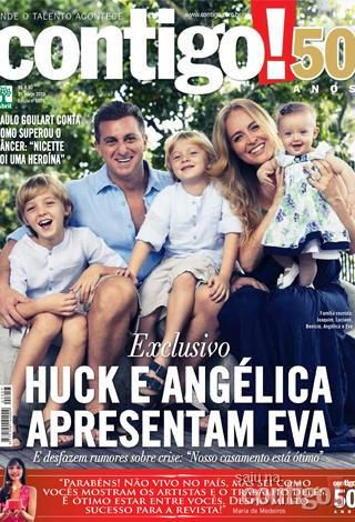 Família de Angélica e Luciano Huck na capa da revista Contigo! (Foto: Reprodução / Revista Contigo!)