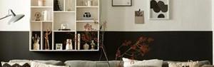 Aprenda a fazer paredes pintadas pela metade (Reprodução/Pinterest)