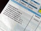 Conta de luz será reduzida, em média, 15,46% na Bahia no mês de abril
