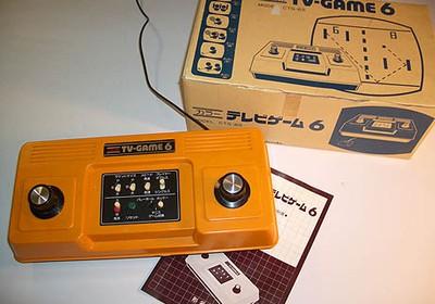 "O ""Color TV Game Machine"" (Foto: Vinelodge/Wikimedia Commons)"