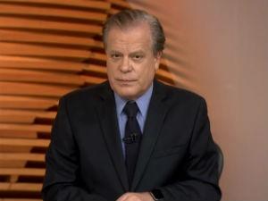 Bom Dia Brasil fala sobre exames cobrados indevidamente (Foto: Reprodução/ TV Globo)