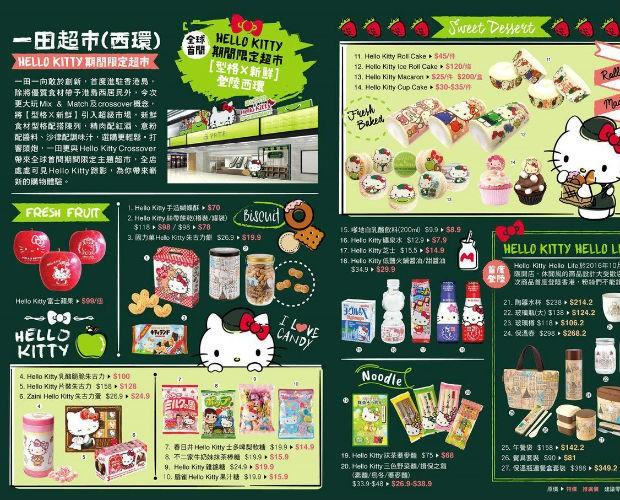 Alguns dos produtos que estarão à venda no minimercado (Foto: Reprodução Facebook)