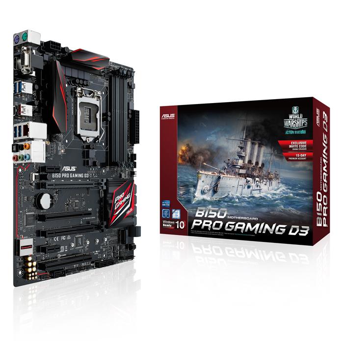 Com chipset mais simples, placa B150 Pro Gaming usa memórias DDR3 (Foto: Divulgação/Asus)
