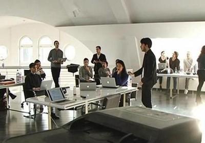 startup (Foto: Divulgação)