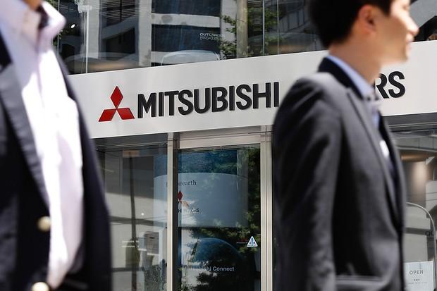 Unidade da Mitshubishi Motors em Tóquio, Japão (Foto: Getty Images)