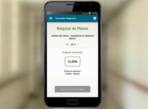 Quadro 'Toque Tec' ensina a usar aplicativo da ANS sobre planos de saúde (Foto: Reprodução/ EPTV)