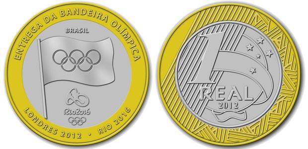 Moeda comemorativa de R$ 1 terá tiragem de 2.016.000 unidades (Foto: Divulgação)