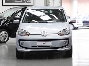 Volkswagen High Up! (Foto: Caio Kenji/G1)