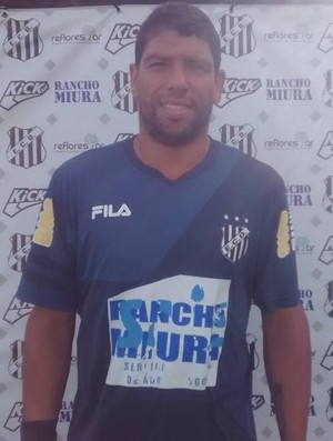 Zagueiro Jadson (Foto: Diego Souza/Globoesporte.com)