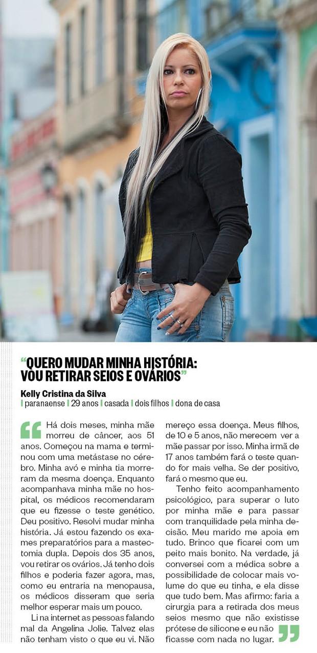 Quero mudar minha história: vou retirar seios e ovários (Foto: Guilherme Pupo/ÉPOCA)