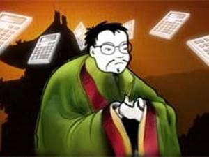 China diz que brincadeira ocidental não está de acordo com tradição local (Foto: Ilustração G1)