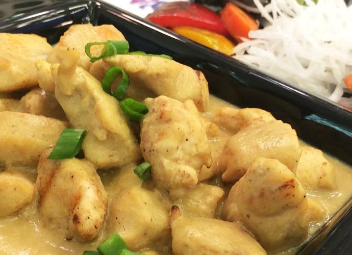 Frango ao Curry (Foto: Mais Você / Gshow)