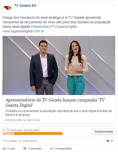 Sinal Digital TV Gazeta (Foto: Divulgação/ TV Gazeta)