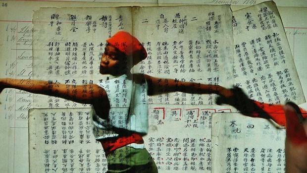 arte africana (Foto: divulgação)