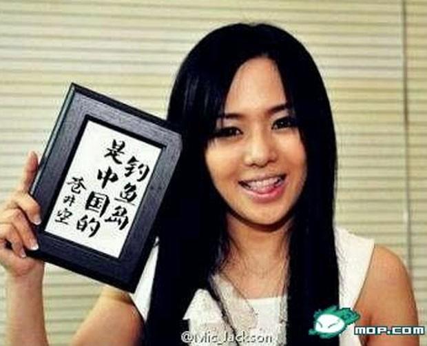 Atriz pornô japonesa Aoi Sola disse que arquipélago pertence à China. (Foto: Reprodução)