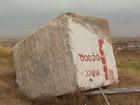 Pedra de 30 t cai de caminhão na rodovia e destrói asfalto em Dumont