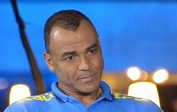 """""""Podem ficar tranquilos que o Brasil vai se classificar"""", garante Cafu sobre 2018"""