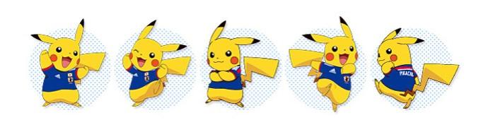 Japão Pokemon (Foto: Divulgação)