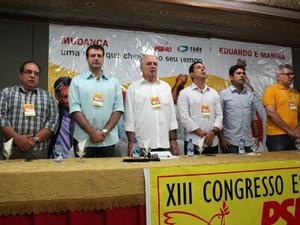 Marcelo Ramos deverá ser candidato ao governo pelo PSB (Foto: Adneison Severiano/G1 AM)