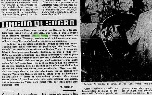 Vasco fez anúncio para escolher técnico em 1946 farsa (Foto: Reprodução)