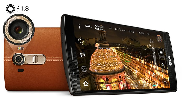 LG G5 deve trazer câmera dupla e corpo feito de alumínio (Foto: Divulgação/LG)