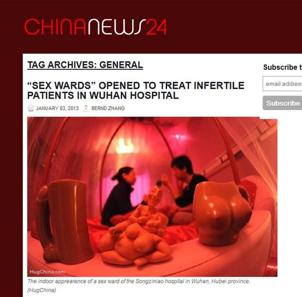 Hospital em Wuhan oferece quartos para casais com dificuldades para ter filhos (Foto: Reprodução)