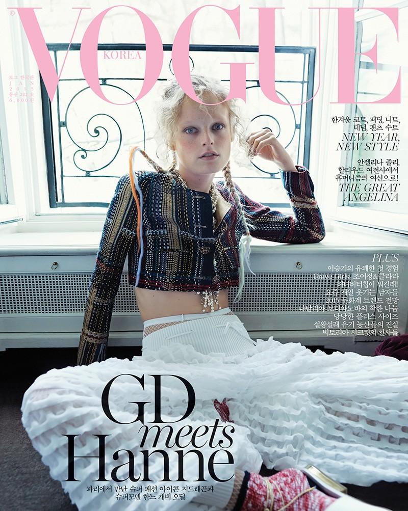 Vogue Coreia (Foto: Reprodução)