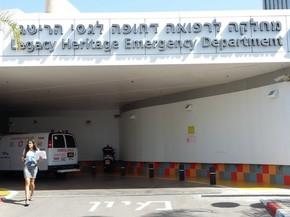 Hospital em cidade do norte de Israel já tinha estrutura subterrânea antes de ser atingido por míssel (Foto: Letícia Macedo/G1)
