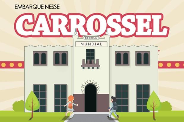 Carrossel (Foto: Ego)