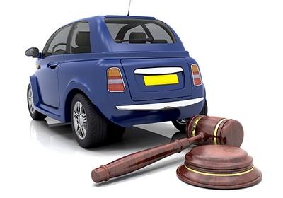 Leilão de carros (Foto: Thinkstock)