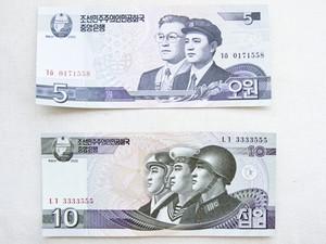 Won, o dinheiro norte-coreano, que não pode ser usado por turistas (Foto: Gabriel Prehn Britto/Arquivo pessoal)