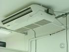 Alunos de SC criam aparelho que faz economizar com o ar-condicionado