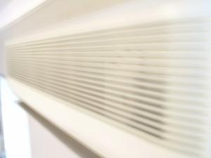 Ar condicionado (Foto: Banco de imagens)