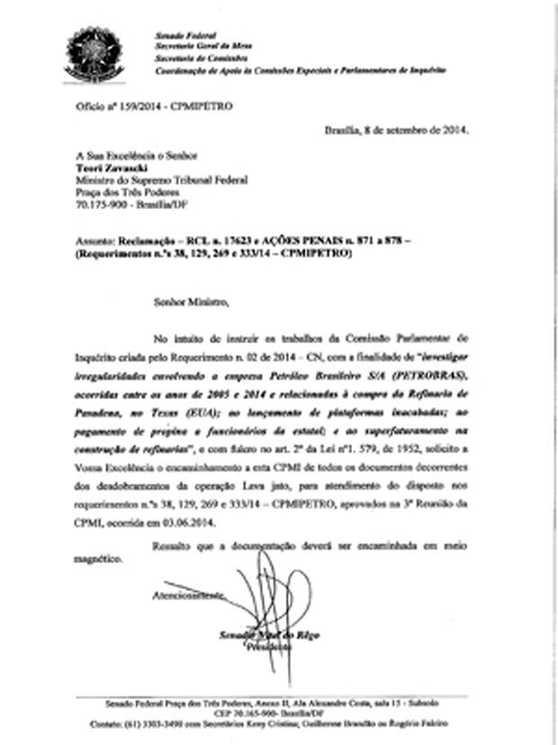 Reprodução de ofício enviado pelo presidente da CPI mista da Petrobras ao STF solicitando acesso à delação premiada de Paulo Roberto Costa (Foto: Reprodução)