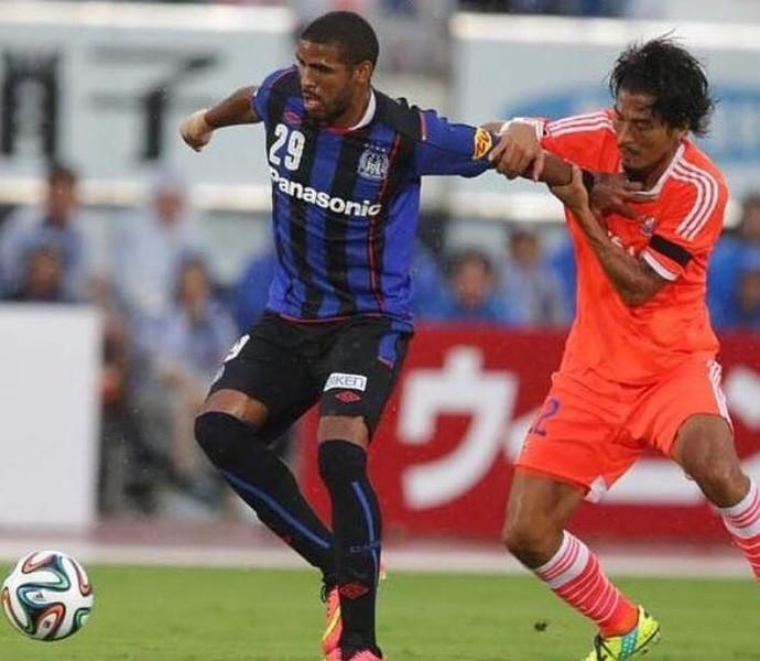 Patric Gamba Osaka (Foto: Reprodução/Facebook)