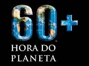 Selo da Hora do Planeta, ação de conscientização do aquecimento global (Foto: WWF/Divulgação)