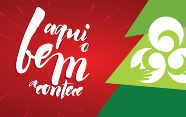 Campanha de Natal, 'Aqui o bem acontece', da Rede Amazônica (Foto: Rede Amazônica)