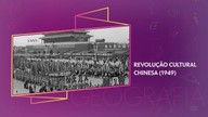 Aula 27 - Geografia: professor fala sobre Socialismo de Mercado na China