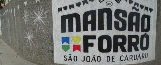 Saiba locais para curtir o São João de Caruaru (Lafaete Vaz/G1)