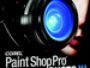 Corel Paint Shop Pro Photo
