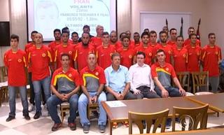 Atlético Sorocaba, apresentação (Foto: Reprodução / TV TEM)