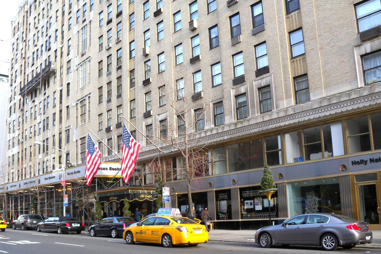 Carlyle Hotel New York Woody Allen