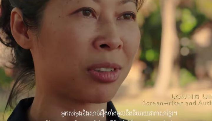 Loung Ung, autora do livro que inspirou o filme e amiga de Angelina Jolie (Foto: Reprodução)