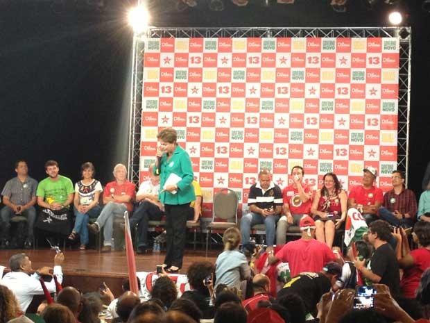 Dilma participa de evento em Brasília com miiltantes do PT (Foto: Priscilla Mendes / G1)