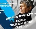 Zenit anuncia contratação do técnico Mircea Lucescu, ex-Shakhtar Donetsk