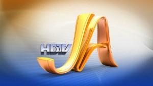 TV digital é lançada na quinta-feira (25) na cidade (Foto: Reprodução/RBS TV)
