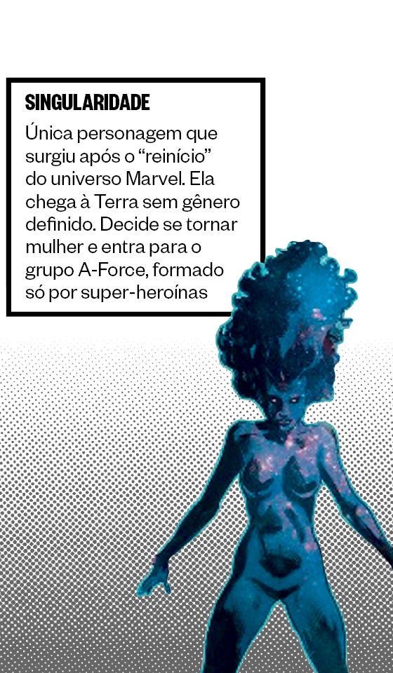 Singularidade  (Foto: Divulgação)
