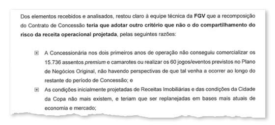 Arena Pernambuco (Foto: Reprodução)