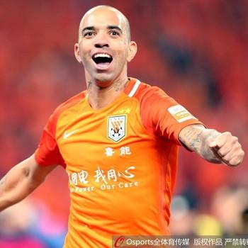 Diego Tardelli Shandong Luneng (Foto: Reprodução / Sina.com)